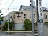 町井耳鼻咽喉科(文京)