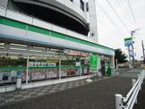 ファミリーマート 細谷古淵店
