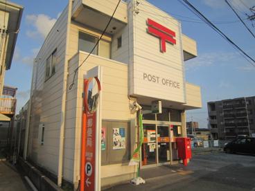 浜松幸郵便局の画像1