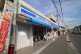 ローソン・スリーエフ 横須賀鴨居店