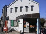 横須賀浦賀一郵便局