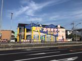 カラオケBanBan岸和田中井町店
