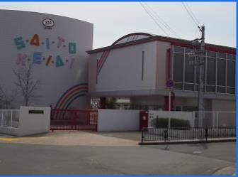 彩都敬愛幼稚園の画像1