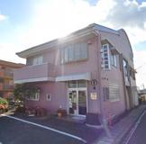 田村動物病院
