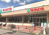 エコス TAIRAYA(たいらや) 武蔵境店