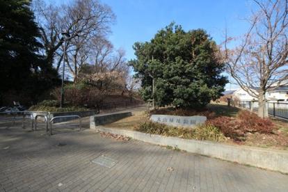 丸山城址公園の画像2