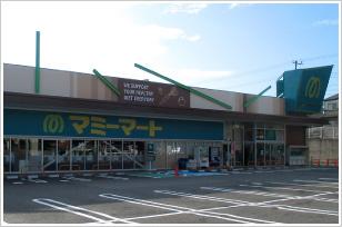 マミーマート あけぼの店の画像1