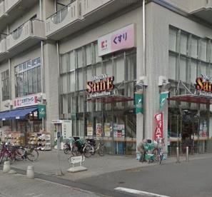 よしや目白高田店の画像1