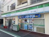 ファミリーマート佐野久下目黒店