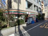 セブンイレブン目黒柳通り店