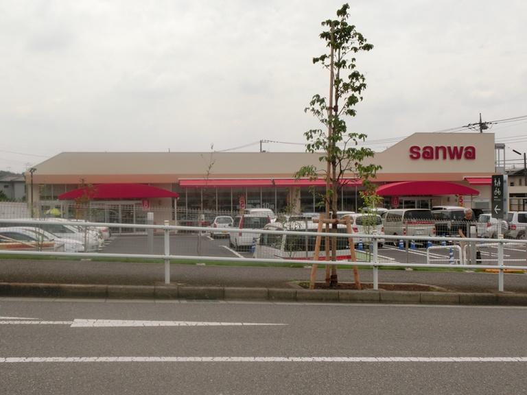 スーパー三和 町田市南大谷店の画像