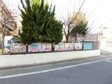 西新井保育園