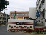 嘉数中学校