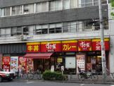すき家 東五反田店