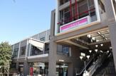 新京成 薬円台駅