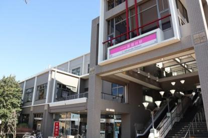 新京成 薬円台駅の画像1