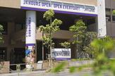エニタイムフィットネス 高輪台店
