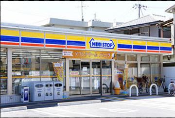 ミニストップ メガガイア伊勢崎オート前店の画像1