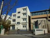 横浜市立三保小学校