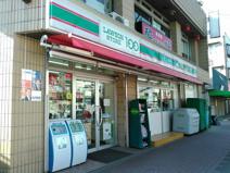 ローソンストア100 LS千葉幸町一丁目店