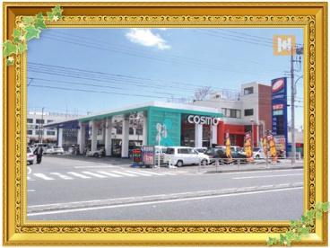 コスモ石油 セルフステーション磯子の画像1