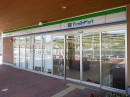 ファミリーマート 道の駅西いなば気楽里店の画像1