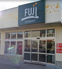 SUPER MARKET FUJI(スーパーマーケットフジ) 小菅ケ谷店の画像1