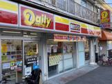 デイリーヤマザキ目黒本町6丁目店
