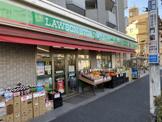 ローソンストア100目黒本町店