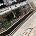 LEON'S COFFEE