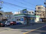 ファミリーマート目黒本町3丁目店