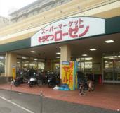 相鉄ローゼン六ッ川店
