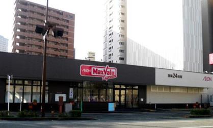 マックスバリュエクスプレス浜松常盤町店の画像2