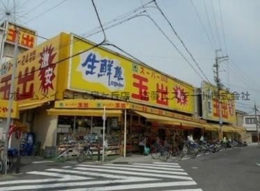 スーパー玉出 信太山店の画像1