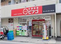 mini(ミニ)ピアゴ 成増3丁目店