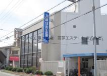 大阪信用金庫信太支店