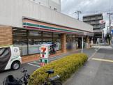 セブンイレブン目黒環七柿の木坂店