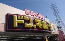 ドン・キホーテ和泉店
