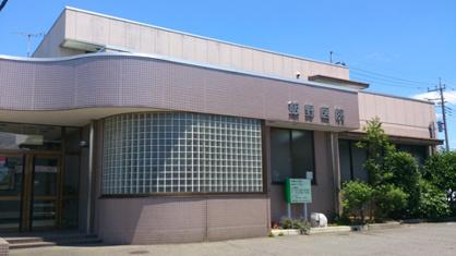 飯野医院の画像1