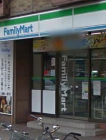 ファミリーマート メトロポリタン盛岡店の画像1