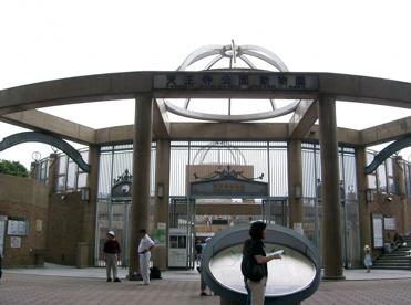 天王寺動物園の画像1