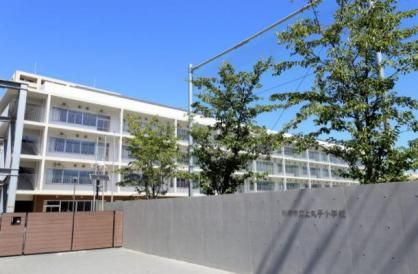 川崎市立 上丸子小学校の画像1
