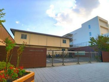 川崎市立 上丸子小学校の画像4