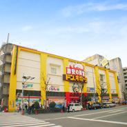 ドン・キホーテパウ上本町店の画像1