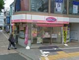 オリジン弁当東林間店