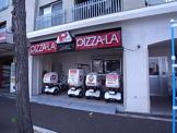 ピザーラ向陽店