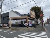 焼肉キング駒沢公園店