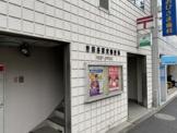 世田谷深沢郵便局