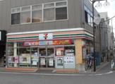 セブンイレブン 豊島千川駅前店