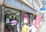 千川薬局駅前店